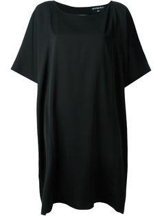 платье Emmy  Minimarket
