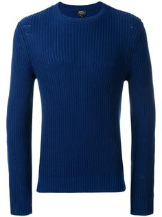 Travel knitted jumper A.P.C.