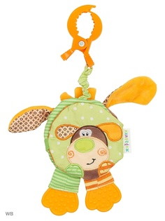 Игрушки-подвески Жирафики