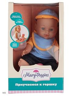 Куклы Mary Poppins
