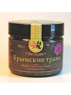 Мыло косметическое Крымская Натуральная Коллекция
