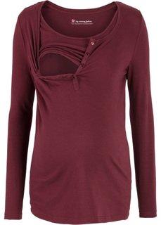 Удлиненная футболка с длинным рукавом для беременных/кормящих мам (серый меланж) Bonprix