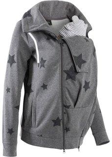 Для будущих мам: трикотажная куртка со вставкой для малыша (черный) Bonprix