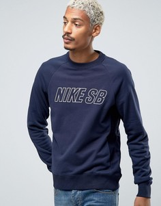 Темно-синий свитшот с круглым вырезом Nike SB Everett 800139-452 - Темно-синий