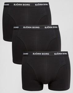 3 пары боксеров-брифов Bjorn Borg - Черный