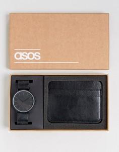 Набор с часами и визитницей ASOS - Черный