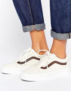 Кремовые кожаные кроссовки со светло-коричневой отделкой Vans Old Skool - Кремовый