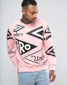 Свитшот с логотипами House Of Holland x Umbro - Розовый