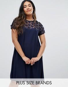 Свободное платье с накладными цветами Praslin Plus - Серый