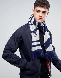 Вязаный шарф с шевронным узором Abuze London - Серый