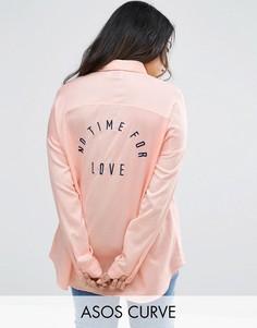 Саржевая рубашка бойфренда с вышивкой сзади ASOS CURVE - Розовый