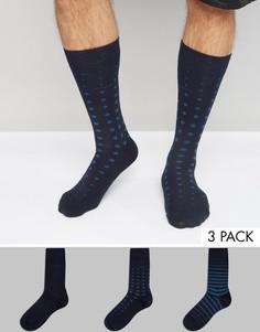 3 пары подарочных носков BOSS By Hugo Boss - Мульти