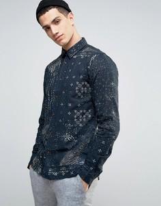 Рубашка классического кроя с принтом Solid - Темно-синий