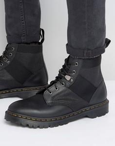 Черные ботинки Dr Marten Beam - Черный Dr. Martens