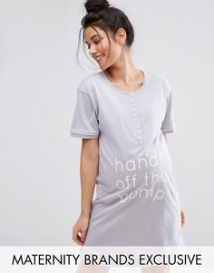 Ночная рубашка с пуговицами спереди Emma Jane - Синий