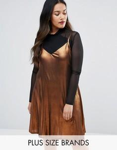 Платье-комбинация цвета металлик Pink Clove - Коричневый