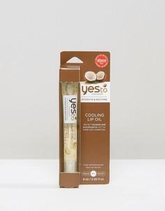 Освежающее масло для губ с кокосовым маслом Yes To - 8 мл - Бесцветный