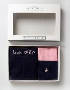 Подарочный набор из боксеров-брифов и носков Jack Wills - Темно-синий