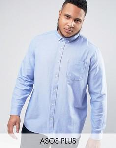 Синяя оксфордская рубашка классического кроя ASOS PLUS - Синий