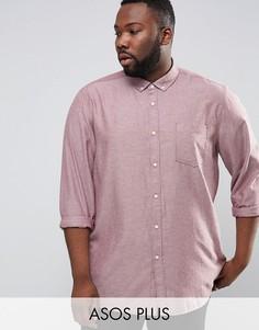 Бордовая оксфордская рубашка классического кроя ASOS PLUS - Красный