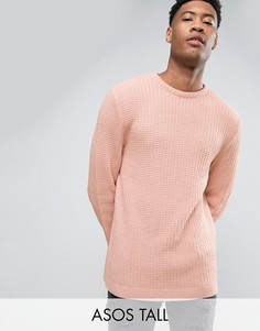 Фактурный оversize-джемпер со свободными рукавами ASOS TALL - Розовый