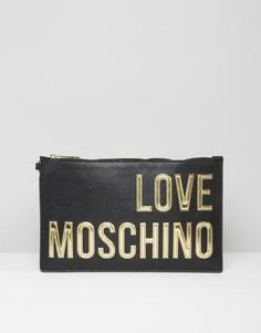Клатч с кошельком для монет Love Moschino - Черный