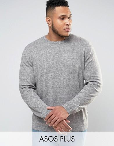 Джемпер цвета хаки ASOS PLUS - Серый