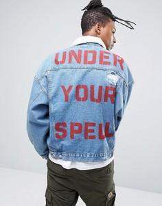 Свободная джинсовая куртка с меховым воротником ASOS - Синий