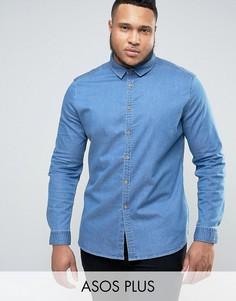 Приталенная джинсовая рубашка с выбеленным эффектом ASOS PLUS - Синий