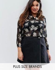 Рубашка с цветочным принтом New Look Plus - Черный