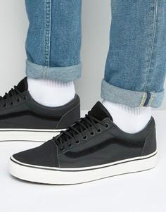 Черные кроссовки Vans Old Skool MTE VA348FLRC - Черный