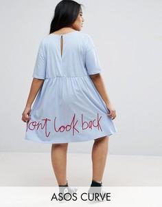 Свободное платье с вышивкой ASOS CURVE - Синий