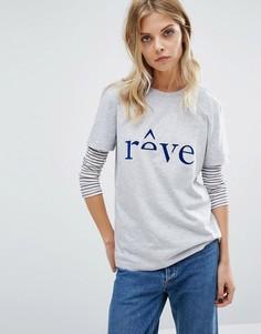 Футболка с принтом Reve Selected Femme - Серый