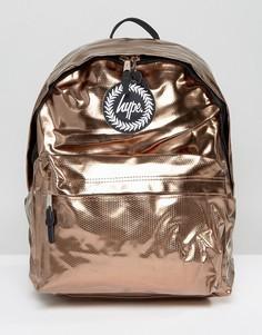 Рюкзак бронзового цвета Hype - Золотой