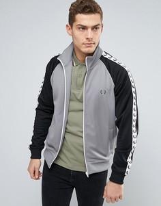 Серая куртка с контрастными рукавами Fred Perry Sports Authentic - Серый