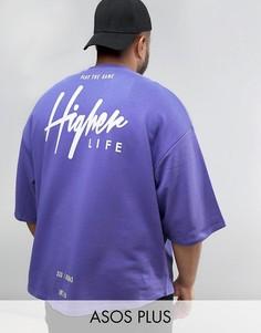 Oversize-свитшот с принтом Higher Life ASOS PLUS - Фиолетовый
