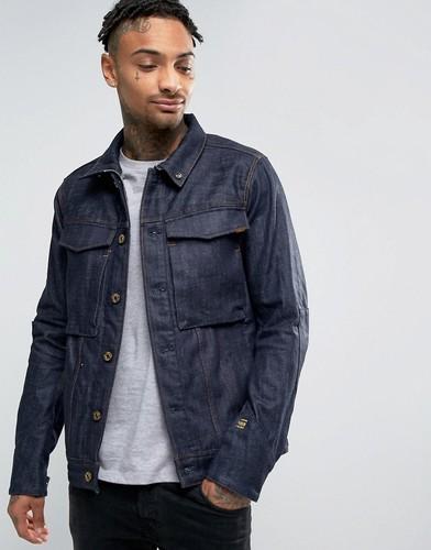 Куртка узкого кроя G-Star Vodan 3D - Синий