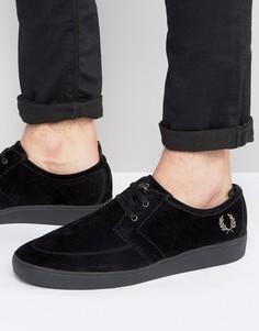 Замшевые кроссовки Fred Perry Shields - Черный