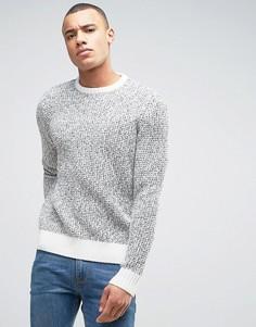Серый меланжевый джемпер с контрастной кромкой New Look - Черный
