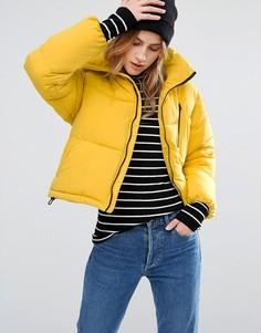 Свободная дутая куртка New Look - Желтый