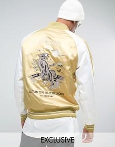 Бежевая куртка с вышивкой Puma эксклюзивно для ASOS - Бежевый