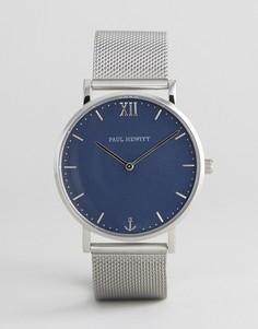Часы Paul Hewitt Sailor 39 мм - Серебряный