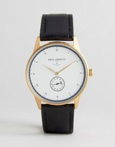 Часы с черным кожаным ремешком Paul Hewitt 38 мм - Черный