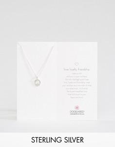 Серебряное ожерелье Love Loyalty Friendship Dogeared - Серебряный