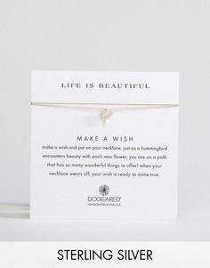 Серебряное ожерелье Beautiful Sweet Hummingbird Dogeared - Make a Wish - Серебряный