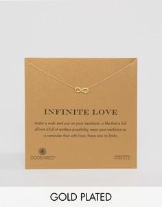 Позолоченное ожерелье Dogeared Infinity Love - Золотой