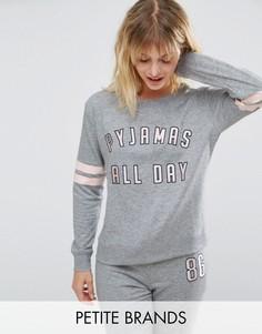 Топ New Look Petite All Day Pyjama - Серый