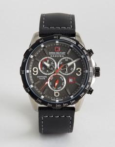 Часы с хронографом Swiss Military Ace - Черный