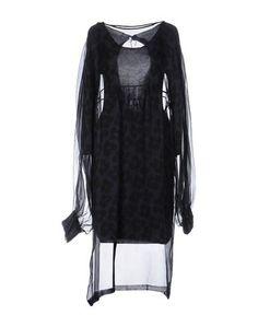 Платье длиной 3/4 Stella Mccartney