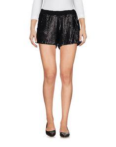 Повседневные шорты Boutique DE LA Femme